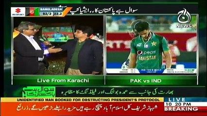 Sawal Hai Pakistan Ka - 23rd September 2018