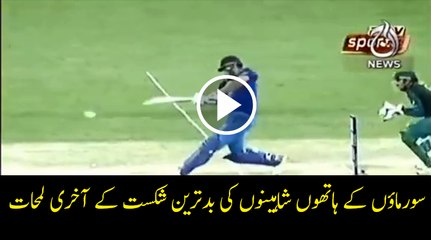 Watch Video: India Defeat Pakistan