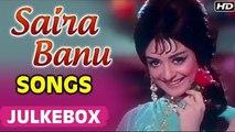 Saira Banu Songs Jukebox | सायरा बानो के गाने | Saira Banu Ke Gaane | Old Bollywood Songs Jukebox