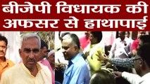 BJP MLA Surendra Singh के Supporters ने की Govt. Officer से हाथापाई, Viral Video | वनइंडिया हिन्दी