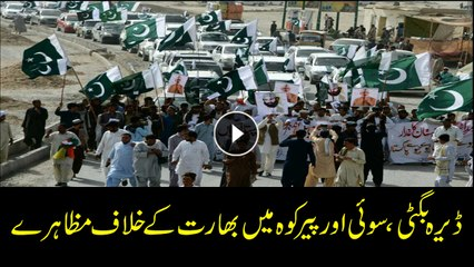 Protest rally held in Dera Bugti, Sui against Indian Army Chief's anti-Pakistan remarks