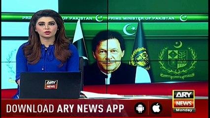 PM Imran Khan heads first CCI meeting