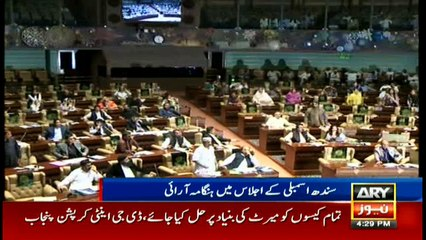 Ruckus witnessed in Sindh Assembly today