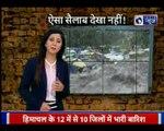 Himachal Pradesh: Heavy rain triggers flood like situation in state | भारी बारिश से बाढ़ का कहर