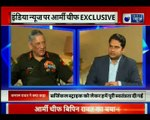 Army Chief Bipin Rawat: Worked under Democratic Leadership for surgical strike| India News Exclusive