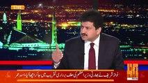 Hamid Mir Show – 24th September 2018