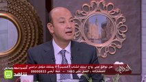 #الحكاية | عمرو أديب يستفز رجاء الجداوي بطري�