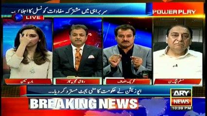 Sadaqat Abbasi's analysis on Shehbaz Sharif's criticism of mini-budget