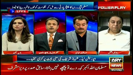 India will receive a strong response if it takes any action: Ejaz Awan