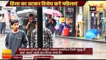 Floods News II floods landslides in north India Punjab on high alert II Himachal Pradesh Floods II Uttarakhand Flood