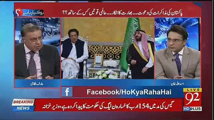 Arif Nizami Once Again Doing Propaganda Against Pm Imran Khan