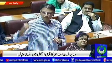 Federal Finance Minister Asad Umar's Speech In National Assembly