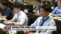 S. Korea, U.S. settle contentious issues regarding bilateral FTA deal