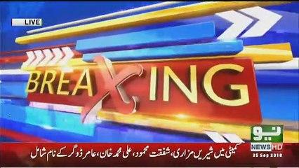 Chief Selector Inzamam-Ul-Haq Warning Call to Captain Sarfaraz Ahmed