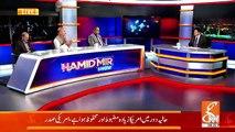 Hamid Mir Show – 25th September 2018