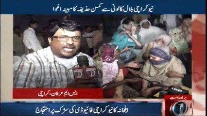New Karachi Bilal Colony Say Bachay Ka Mubaiyana Aghwa