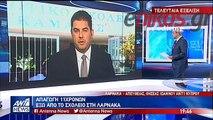 Οι τελευταίες πληροφορίες για την απαγωγή των 11χρονων στην Κύπρο