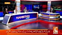 Jo Qanoon Kahega Usko Follow Kia Jaega Chahe Musharraf Ho Hassan Aur Hussain Ho Ya Ishaq Dar Ho.. Ramesh Kumar