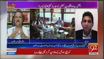 Babar Aiwan Shares Inside Story of Imran Khan,s House,,