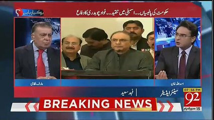 Arif Nizami Gone Mad On Anchor's Question About Pervaiz Musharraf