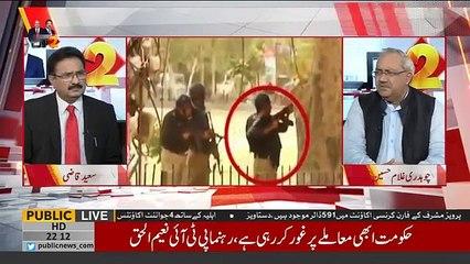 Model Town Case Main Aaj Faisla Aaye Ga- Ch Ghulam Hussain Reveals