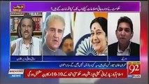 Babar Aiwan Shares Inside Story Nendra Modhi Corruption Case,,