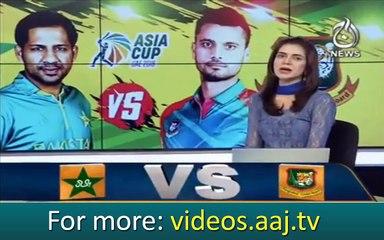 Abu Dhabi:Asia Cup 2018, Pakistan vs Bangladesh matach today