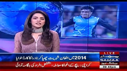 Pakistani Media Caught Big Fraud of Rashid Khan