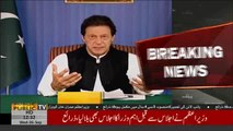 PM Imran Khan likely to address the nation today, sources