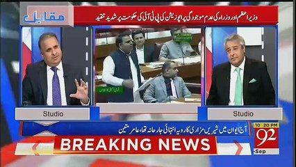 Rauf Klasra Doing Propaganda On Fawad Chaudhry For His Attitude