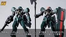 【新ガンプラ22予約開始】HG 1144 グレイズシルト&グレイズ (アリアンロッド所属機) セットの商品画像  『機機動戦士ガンダム 鉄血のオルフェンズ』 [2018年4月発送 プレバン]