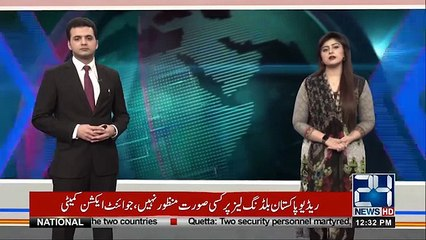 News Channel Report On Pm Imran Khan's Today Address With Nation