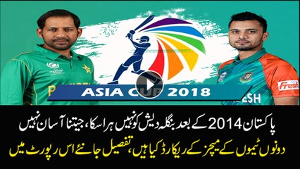 ODI matches record between Pakistan and Bangladesh
