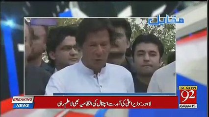 Rauf Klasra Made Criticism On Imran Khan