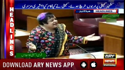 Headlines ARYNews 1600 26th September 2018
