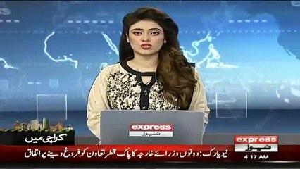 Qatari Decided To Give Jobs To Pakistani's
