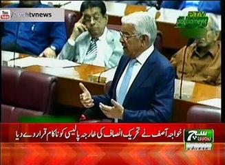 Such TV Bulletin 03pm 26 September 2018