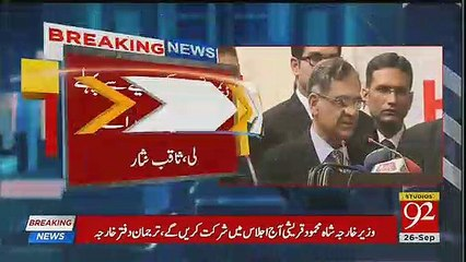 Chief Justice Dabang Order against Malik Riaz