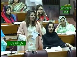 Andleeb Abbas Best Speech in National Assembly - 26th September 2018