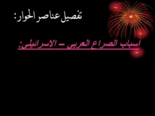 En_direct_avec_Mahdi_Elmandjra-JDAG_0001