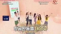 Red Velvet - Havana Dance (Idol Room prev) - video dailymotion