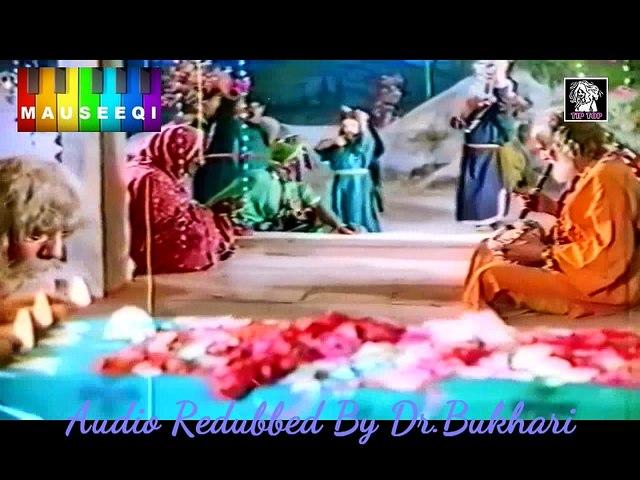 Dama Dam Allahoo - Mehdi Hassan - Film Muhabbat aur Majboori