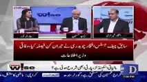 How Big Iftikhar Chaudhary's Arrest Will Be The Test For Current Judiciary.. Arfa Noor Response