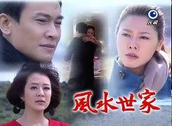 Phong Thuy The Gia Phan 3 Tap 409 Phim Dai Loan Long Tieng P
