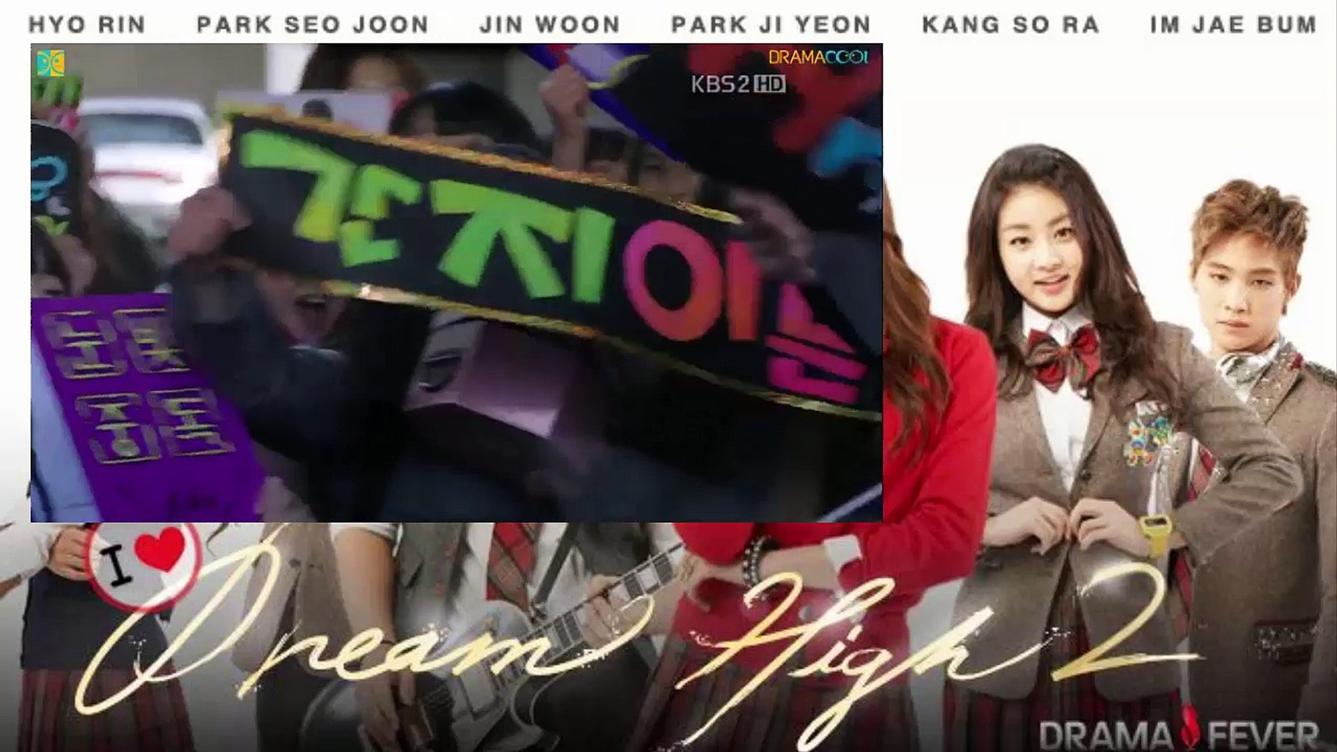 Dream High 2 Ep 1 English Subtitles