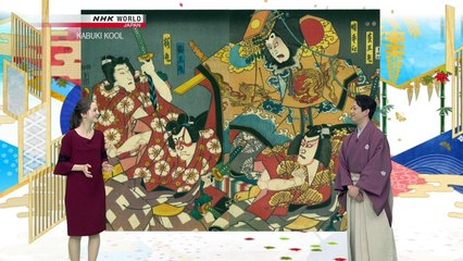NHK Kabuki Kool 2018 Kabuki and Ukiyo e