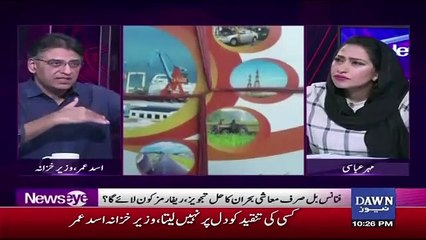 Asad Umer Gave Big News To Pakistani Nation In Live Show