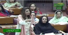 Andleeb Abbas Full Speech in National Assembly - 26th Sep 2018