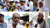 Mosque मे नमाज़ पढना Muslims के लिए कितना ज़रुरी, Public Opinion   वनइंडिया हिंदी