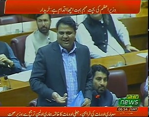 Federal Minister Information Fawad Chaudhry's Speech at National Assembly